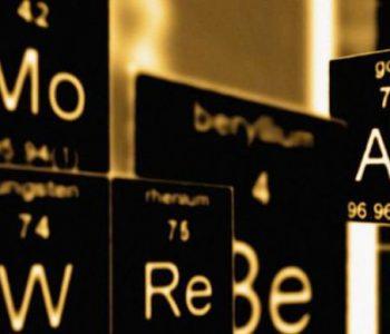 Os átomos que mudaram o mundo